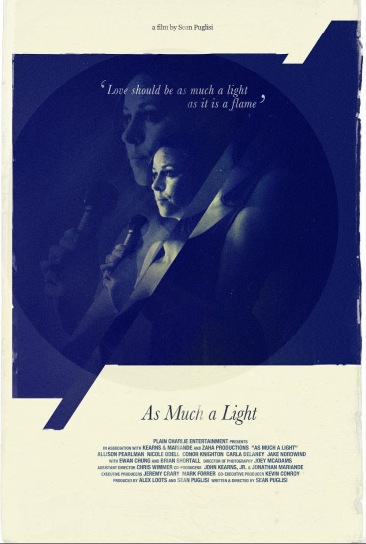 As Much A Light